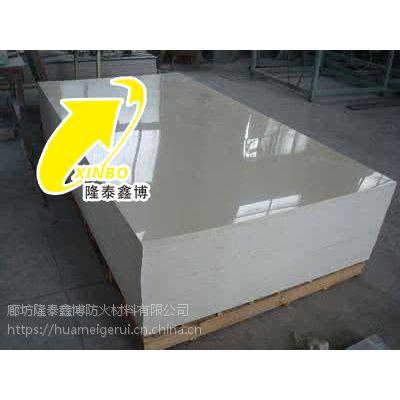 厂家专卖无机防火隔板 白色无机防火板现货发售 电缆专用防火板价格
