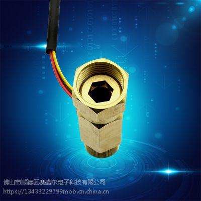 SEN/赛盛尔 脉冲输出型液体涡轮流量计 液体水管道流量计传感器 4-18V输出