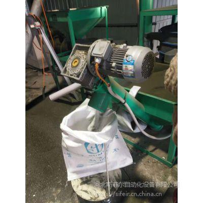 普及全面PVC塑钢磨粉机