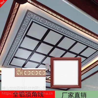 集成吊顶铝扣板450*450铝板天花吊顶材料木纹转印工艺抗油污