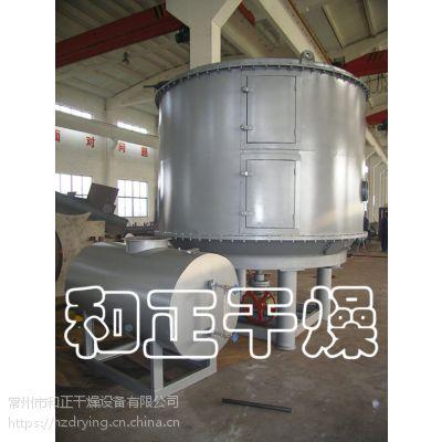 连二亚硫酸钙干燥机