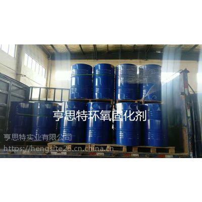 订购优质的环氧固化剂请认准苏州亨思特环氧固化剂生产企业