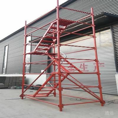 安全爬梯 梯笼爬梯生产厂家 高墩安全爬梯宽度 工地专业爬梯