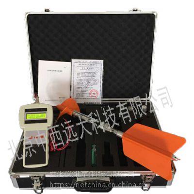 中西DYP 旋浆式流速仪 型号:XM003/LS20B库号:M396768