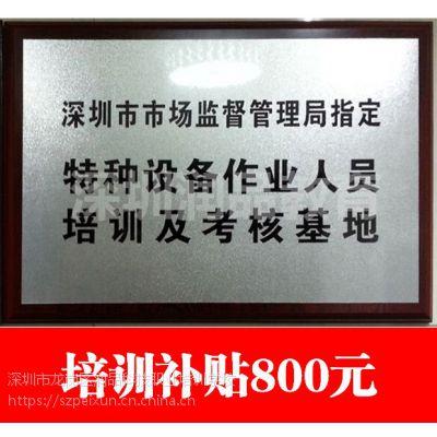 深圳机械式停车设备司机培训机械式立体停车场司机培训