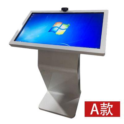 【65寸红外屏标配A款】智能签到机触屏签名一体机签名打印机触控查询触摸留言查询一体机