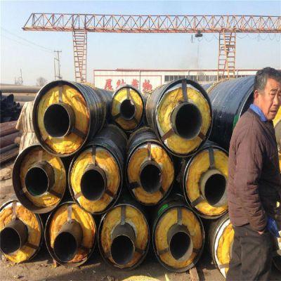 钢套钢蒸汽保温管厂家 钢套钢保温管道价格