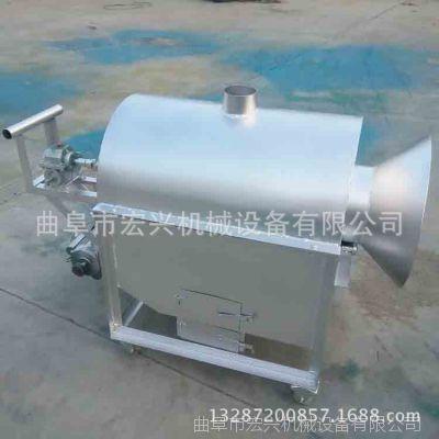 供应炒咖啡炒货机 瓜子翻炒机 家用型干货机