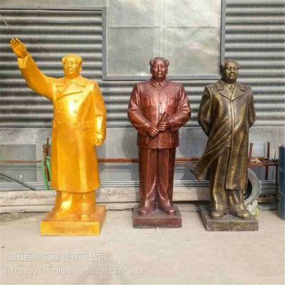 玻璃钢仿铜毛主席挥手雕像
