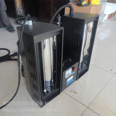CBUV3KW双灯红外线流平光固机两用型UV紫外线固化UV光谱固化机油墨固