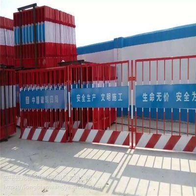 工地建筑临边围栏 安全防护栏杆 工地坑边隔离栏