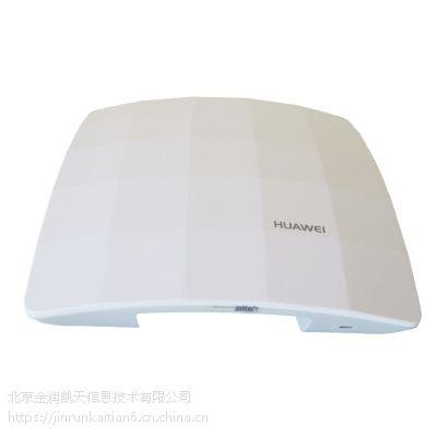 华为(HUAWEI) AP6610DN-AGN 企业级wifi无线AP接入点