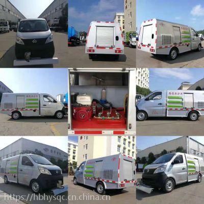 小型路面养护车产品介绍及价格175/70R14LT 8PR