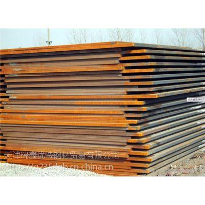 YH21CT钢板