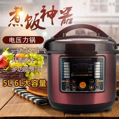 厂家批发高端家用多功能电饭煲智能高压锅会销礼品