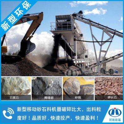 宿迁200吨移动式石子机粉碎机厂家,建筑垃圾破碎站报价