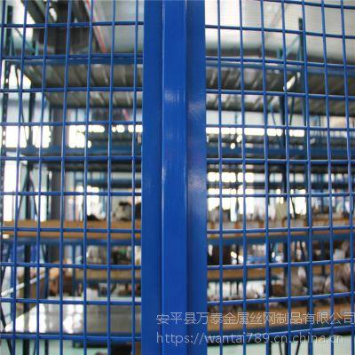 蓝色车间隔离网 小孔仓库隔离 护栏网每米价格