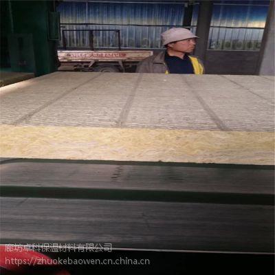 7公分岩棉保温板 经销硬质岩棉板