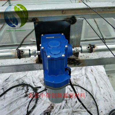 小面积温室内外遮阳全套配件 温室遮阳设计与施工 热镀锌材质配件