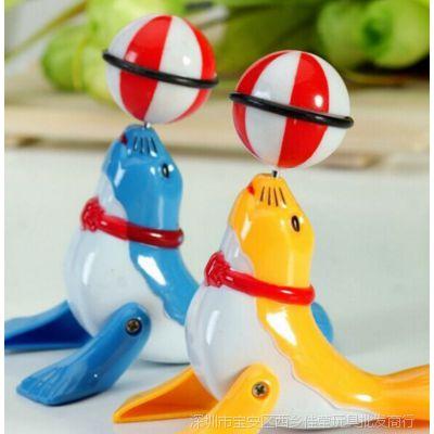 上链发条玩具小海豚/小海狮/行走杂技顶球/360度旋转 地摊货热卖