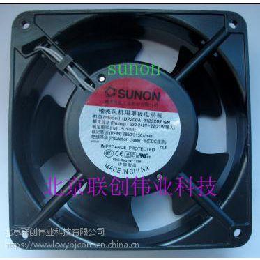 台湾建准风扇DP200A 2123XBLT.GN