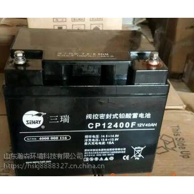 三瑞蓄电池2V600AH蓄电池***新产品