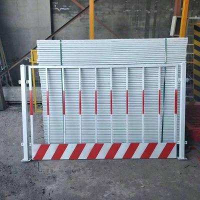 贵州基坑边坡防护网 基坑防护围栏网 基坑护栏网厂家