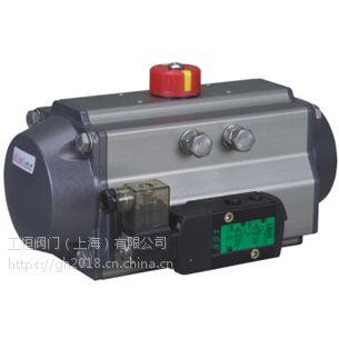 ST-5系列气动执行器阀门电磁阀