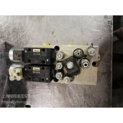 上海维修派克电磁阀