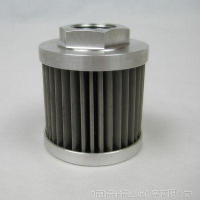 特菲特供应吸油滤芯WU-63*100J