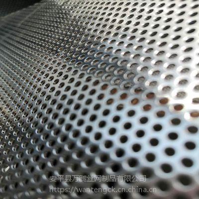不锈钢 穿孔网 镀锌 铝合金 冲孔网 冲孔板 圆孔 网片加工