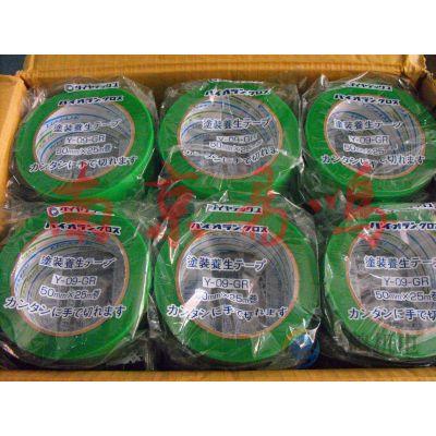 日本DIATEX 胶带K-10-BE 50MM*25M- 优惠中