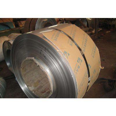 供应丽水0.08mm304不锈钢带 超薄304不锈钢带 可提供样品