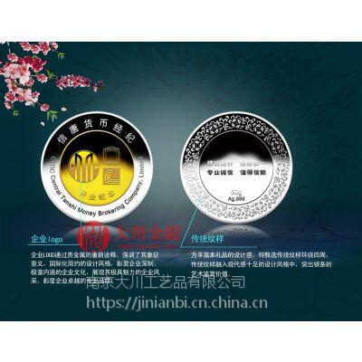 公司开业纪念品订制,订制周年庆典纪念金条,纪念章厂,银条制作 天津
