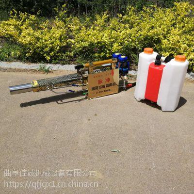 厂家直销JC-089汽油脉冲烟雾机 园林果园大棚喷药机