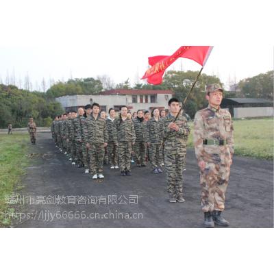 新员工入职军训熔炼团队选赣州亮剑企业素质拓展基地