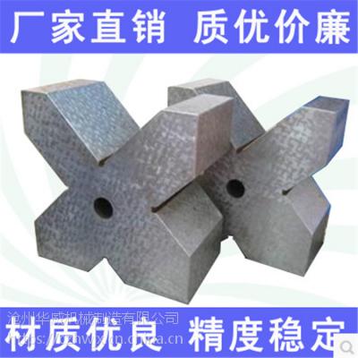 精密【钢制V型架】带有夹紧装置的V型架钢件V型铁钢件V型架v形铁