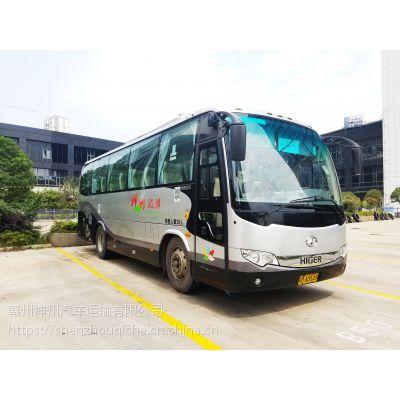 宇通金龙38座大巴车赣州大巴包车租车带司机一日游国内旅游开会机场接送用车