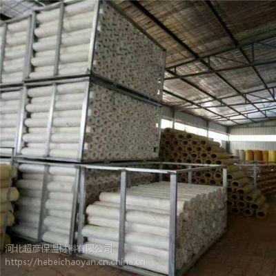 运城市大量出厂铝箔岩棉管140kg型号