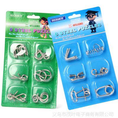 成人古典解环解锁益智玩具套装 智力扣九连环6件套彩盒装 批发