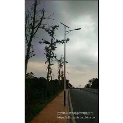 新疆阿勒泰太阳能路灯厂家直销点斯美尔联系方式12V系统