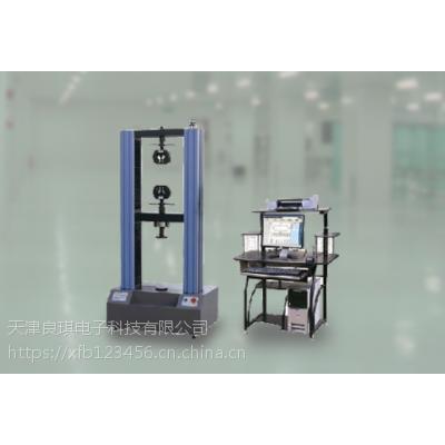 供应LK-WD10 100系列微机控制电子万能试验机