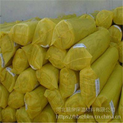 厂家销售5公分28kg玻璃棉保温板价格
