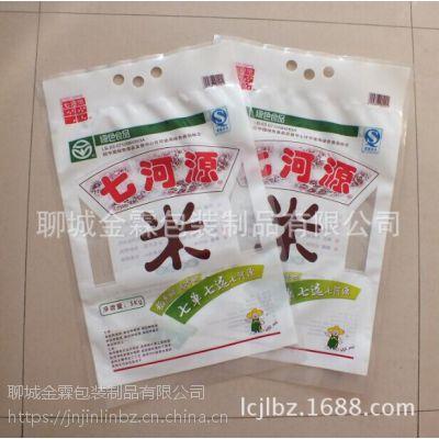 供应修武县大米小米袋/五谷杂粮包装袋/金霖包装制品