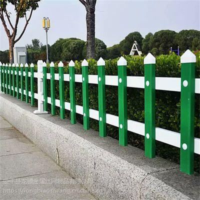 户外绿化围栏 PVC花坛护栏 公园隔离栅栏