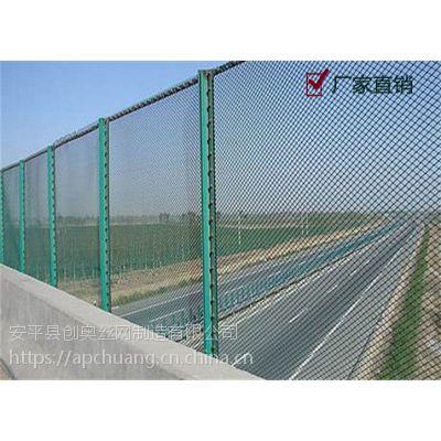 桥梁护栏网防抛网场地护栏河道隔离网