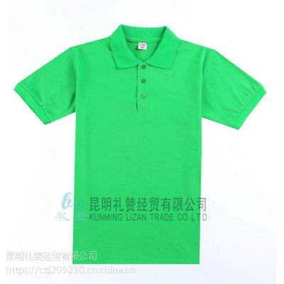 昆明T恤衫印字云南衫工厂昆明饲料化肥宣传T恤定制