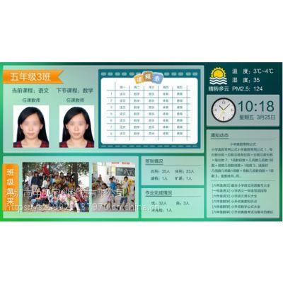 深圳18.5寸带刷卡器电子班牌厂家直销