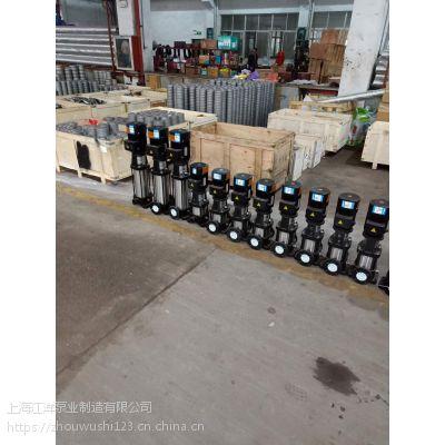 多级泵质检厂家50CDLF18-90多级泵现货直销