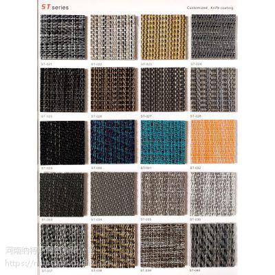 中山PVCBOLON波龙编织地胶编织地毯厂家直销异形扁丝细丝S丝商用地毯塑胶地板